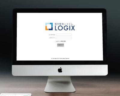 販売管理システム「LOGIX」