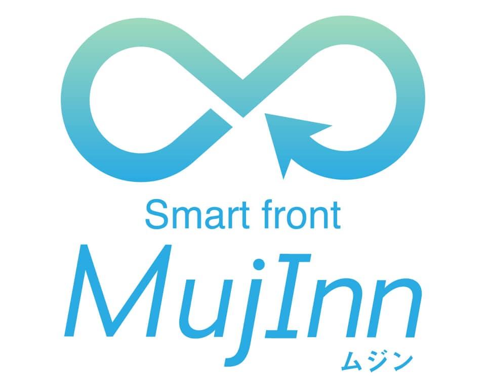 リモートチェックインシステム「スマートフロントMujInn」